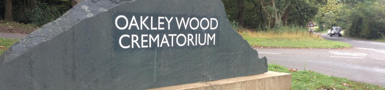 Leamington Oakley Wood Crematorium Entrance Sign